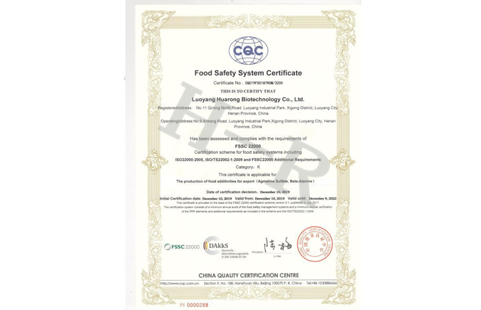 ISO22000 Food Safety Management System